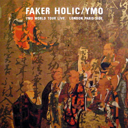 YELLOW MAGIC ORCHESTRA / FAKER HOLIC YMO WORLD TOUR LIVE