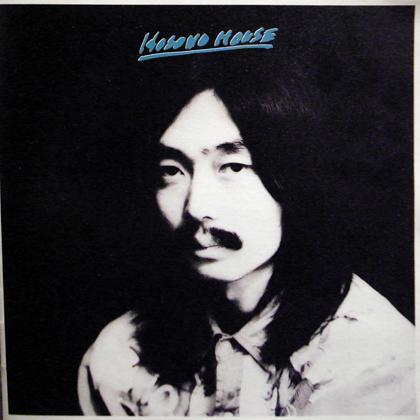 HARUOMI HOSONO / HOSONO HOUSE