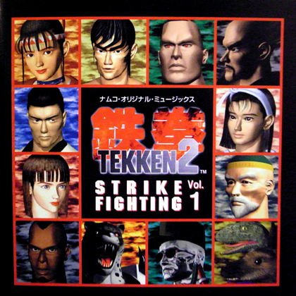 OST / TEKKEN2 STRIKE FIGHTING VOL.1