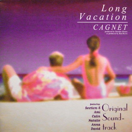 V.A. / LONG VACATION ORIGINAL SOUNDTRACK