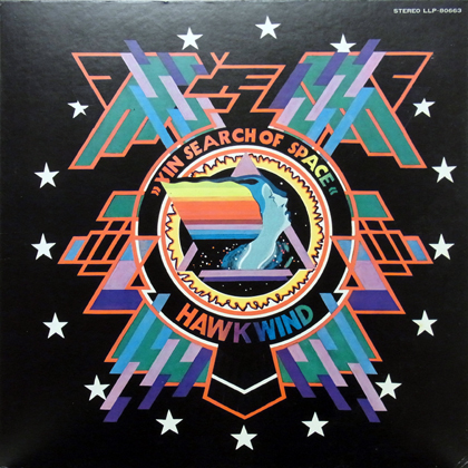 HAWKWIND / IN SEARCH OF SPACE