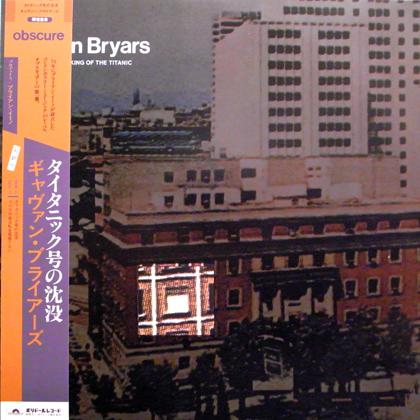GAVIN BRYARS / THE SINKING OF THE TITANIC