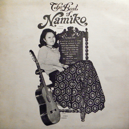 高橋南美子 (Namiko Takahashi) / THE BEST OF NAMIKO