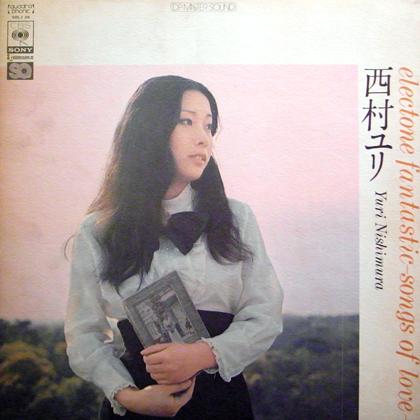 西村ユリ (Yuri Nishimura) / エレクトーン・ファンタスティック