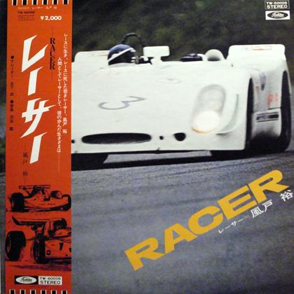 渋谷毅 (Takeshi Shibuya) / RACER