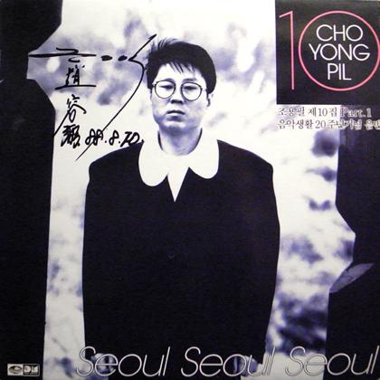 CHO YONG PIL / SEOUL SEOUL SEOUL