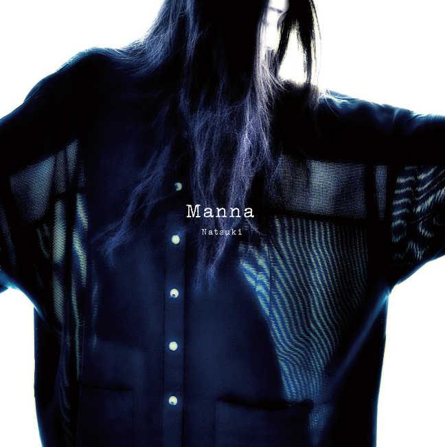 NATSUKI / MANNA [NEW 12 INCH]