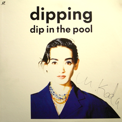 DIP IN THE POOL / DIPPING