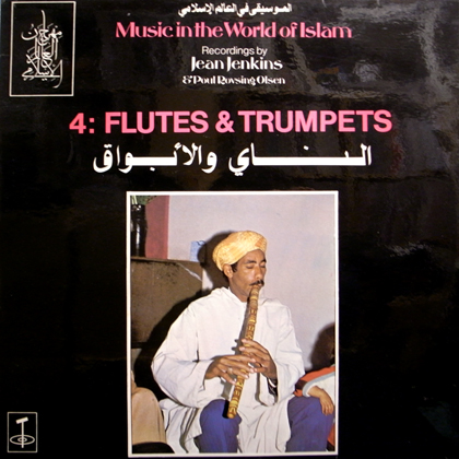 V.A. / MUSIC IN THE WORLD OF ISLAM 4 : FLUTES & TRUMPETS