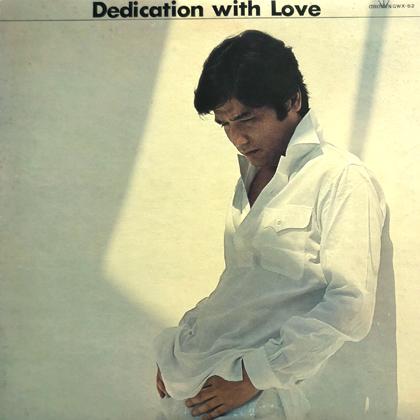 細川俊夫 (Toshio Hosokawa) / DEDICATION WITH LOVE