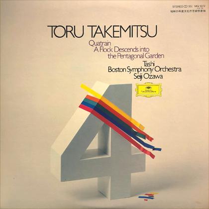 小沢征爾・ボストン交響楽団 (Seiji Ozawa) / 武満徹: カトレーン、鳥は星の庭に降りる
