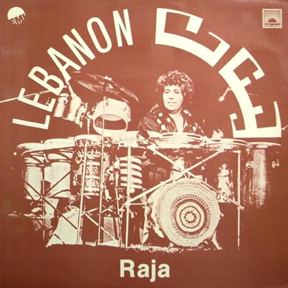 RAJA / LEBANON