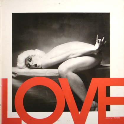 V.A. / LOVE