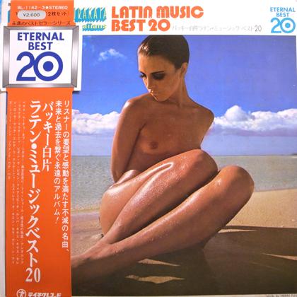 バッキー白片 (Buckie Shirakata) / ラテン・ミュージックベスト20