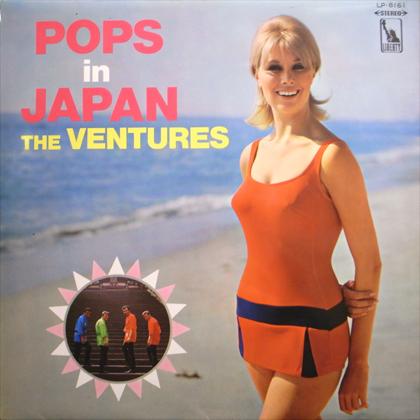 ベンチャーズ (The Ventures) / ポップス・イン・ジャパン