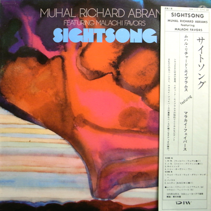 MUHAL RICHARD ABRAMS Featuring MALACHI FAVORS / SIGHTSONG