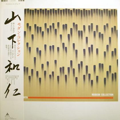 山下和仁 (Kazuhito Yamashita) / モダン・コレクション