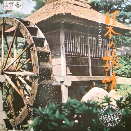 レオン・ポップス (Leon Pops) / 日本の旅情