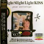 松任谷由実 (Yumi Matsutoya) / DELIGHT SLIGHT LIGHT KISS