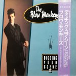 BLOW MONKEYS, THE / DIGGING YOUR SCENE [USED 12 INCH]