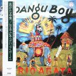 あがた森魚 / 日本少年 - ジパングボーイ [USED LP]