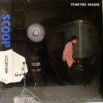 大沢誉志幸 (Yoshiyuki Ohsawa) / SCOOP [USED LP]