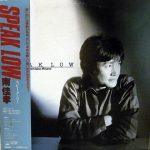 南佳孝 (Yoshitaka Minami) / SPEAK LOW [USED LP]