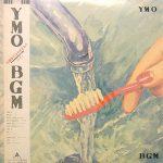 YMO (Yellow Magic Orchestra) / BGM [USED LP]