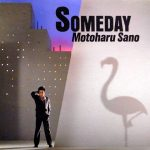 佐野元春 (Motoharu Sano) / SOMEDAY [USED LP]