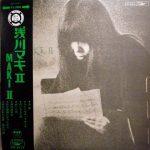 浅川マキ (Maki Asakawa) / MAKI 2 [USED LP]