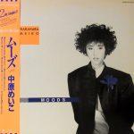 中原めいこ (Meiko Nakahara) / ムーズ [USED LP]