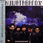 クワタバンド (Kuwata Band) / NIPPON NO ROCK BAND [USED LP]