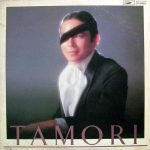 タモリ (TAMORI) / タモリ1 [USED LP]