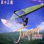高中正義 (Masayoshi Takanaka) / JUMPING TAKE OFF
