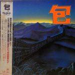 四人囃子 (Yoninbayashi) / 包 [USED LP]