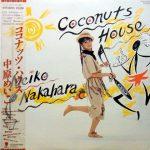中原めいこ (Meiko Nakahara) / COCONUTS HOUSE