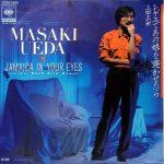 上田正樹 (Masaki Ueda) / レゲエであの子を寝かせたら