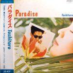 とし太郎 (Toshitaro) / PARADISE