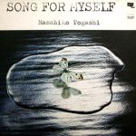 富樫雅彦 (Masahiko Togashi) / SONG FOR MYSELF [USED LP]