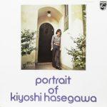 長谷川きよし / PORTLAIT OF HASEGAWA KIYOSHI [USED LP]