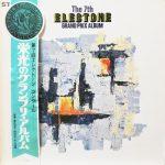 V.A / 第7回 エレクトーン・コンクール 栄光のグランプリ・アルバム [USED LP]