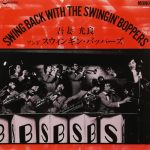 吾妻光良 & THE SWINGIN BOPPERS / S.T. [USED LP]