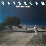 日野皓正 (Terumasa Hino) / DAYDREAM [USED LP]