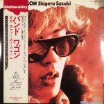 鈴木茂(Shigeru Suzuki) / バンドワゴン [USED LP]