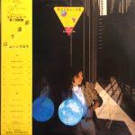 山下達郎 (Tatsuro Yamashita) / MOONGLOW [USED LP]