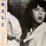 難波弘之 (Hiroyuki Namba) / ブルジョワジーの秘かな愉しみ [USED LP]