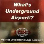 砂原良徳(YOSHINORI SUNAHARA) / TOKYO UNDERGROUND AIRPORT [USED 12INCH]