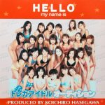 V.A. / HELLO MY NAME IS, トレカアイドルオーディション [USED 12INCH]