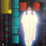 吉田美奈子 (Minako Yoshida) / LIGHT'N UP [USED LP]