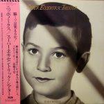 スーパー・エキセントリック・シアター (Super Eccentric Theater) / ニッポノミクス The Art Of Nipponomics [USED LP]